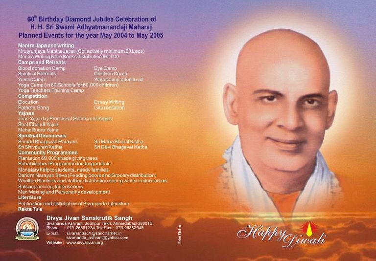 Rajiv Gandhi National University of Law (RGNUL), Patiala News