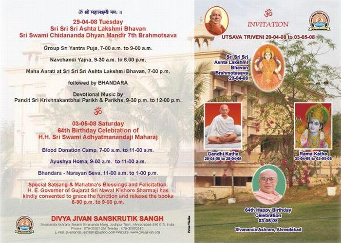 Invitation Letter Format For Satyanarayan Pooja Choice Image